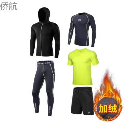 兒童運動緊身衣訓練服男加絨跑步速干打底健身褲足球籃球服套裝經典美勝