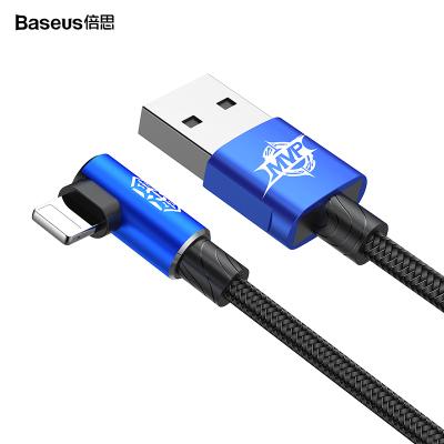 MVP USB цэнэглэгч IP 2A 1M цэнхэр өнгө CALMVP-03