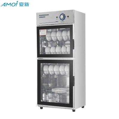 夏新(AMOI) 280L中溫全鋼家用商用廚房大容量鋁普通門消毒柜