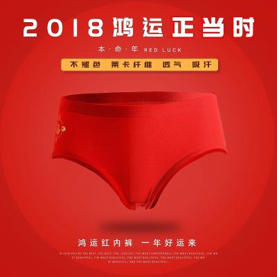Hodohome шинэ загвар эмэгтэй дотуур хувцас 175cm  өнгө: улаан