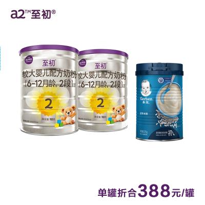 a2至初 幼儿配方奶粉2段900g*2(1-3岁适用)新西兰原装进口+嘉宝营养米粉米糊225g罐装(适合6个月以上)