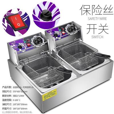阿斯卡利(ASCARI)油炸鍋商用擺攤電炸爐煤氣炸串機薯條燃氣單缸雙缸油條機鍋子 雙缸-開關·保險絲