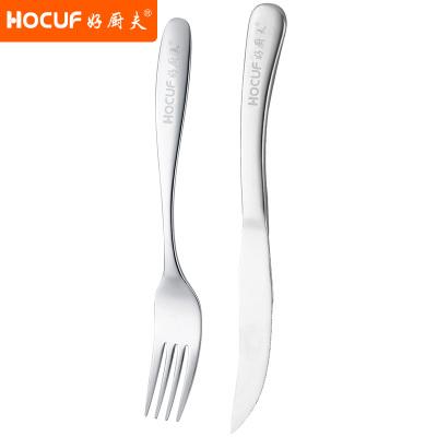 好厨夫 牛排刀叉两件套 不锈钢西餐刀叉家用吃牛排刀欧式餐具套装【主餐刀+1号叉子】