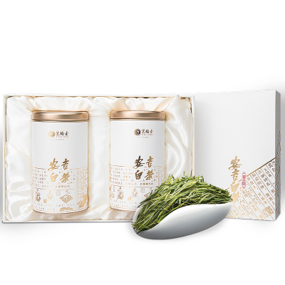 藝福堂安吉白茶茶葉禮盒明前特級春茶禮盒裝2020新茶春茶端午送禮禮盒150g