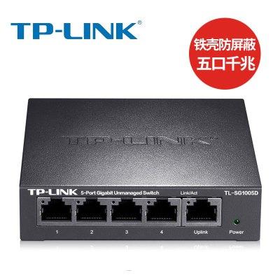 TP-LINK普聯技術 TL-SG1005D 5口全千兆交換機 鋼殼易散熱4分流器 1000M網絡監控交換器分線器分網器