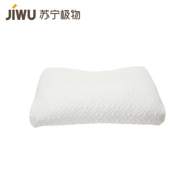 蘇寧極物 天然乳膠枕枕套可水洗四季單個單人