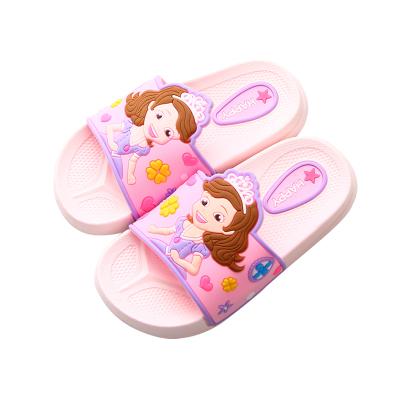 麟名兒童拖鞋夏女童室內防滑軟底家用家居卡通可愛小女孩寶寶涼拖鞋女