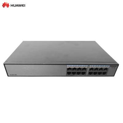 华为(HUAWEI)S1700-16G 16口全千兆非网管企业交换机 宽带网络监控交换器分流器