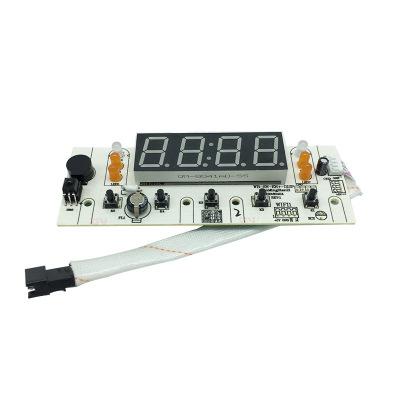 帮客材配 惠而浦电热水器配件EN+系列显示板 50/60/80EN+ 显示板