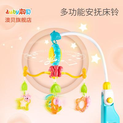 澳貝(AUBY) 益智玩具迪迪兔床鈴音樂旋轉塑料床鈴搖鈴床掛新生兒禮盒440×95×350 0-6個月
