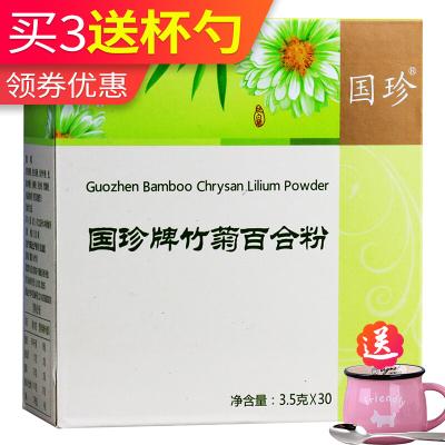 國珍竹菊百合粉 3.5g*30袋/盒