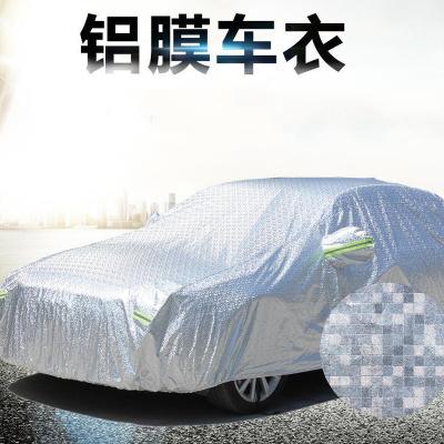 静航(Static route)汽车铝膜车衣加绒加厚车罩夏季防雨防晒