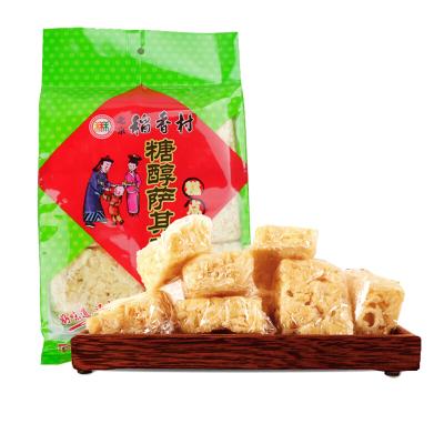 三禾北京稻香村 糖醇萨其马沙琪玛250g*2袋装 北京特产 中华老字号糕点