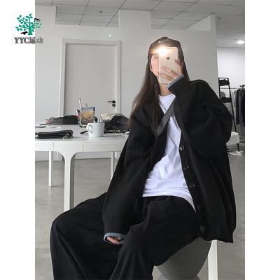 【廠家直營】2020春秋新款慵懶風毛衣女很仙的寬松外搭針織開衫上衣外套早秋季運動毛衣森賓都