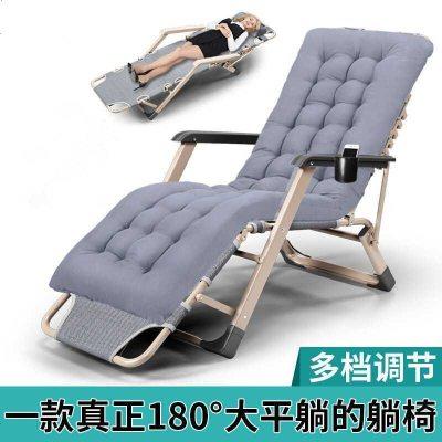 折疊椅成人辦公室午休躺椅午睡床靠背椅家用陽臺休閑椅病人