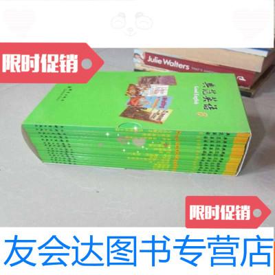 【二手9成新】典范英語8盒裝14冊全有MP3錄音光盤 9783539972527