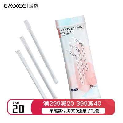 嫚熙(EMXEE)产妇一次性吸管耐热耐高温吸管简约孕妇吸管