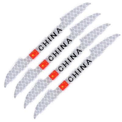 (银色4片)ZHUAX汽车门边防撞条反光镜后视镜胶条开门防磕碰刮蹭车门防撞贴反光贴