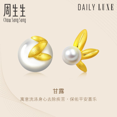 周生生(CHOW SANG SANG)黄金足金吉祥系列甘露耳钉89680E