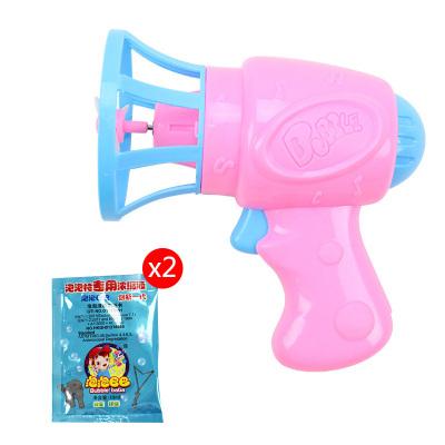 泡泡機兒童大泡泡手套電動風扇泡泡槍自動吹泡泡水玩具 風扇泡泡槍+2包泡泡液