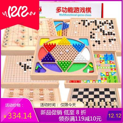 下棋儿童游戏棋飞行琪幼儿园女孩经典培养大号娱乐象棋小学生