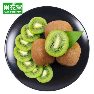 果農富 陜西眉縣徐香獼猴桃 24枚 單果90-110g 新鮮水果綠心奇異果綠果