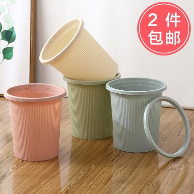 歐式簡約垃圾桶家用客廳大號無蓋塑料壓圈臥室廚房衛生間可愛小筒