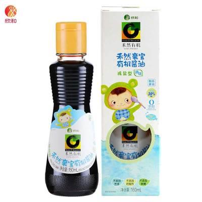 禾然亲宝有机酱油减盐型(调味)(酿造酱油)160ml