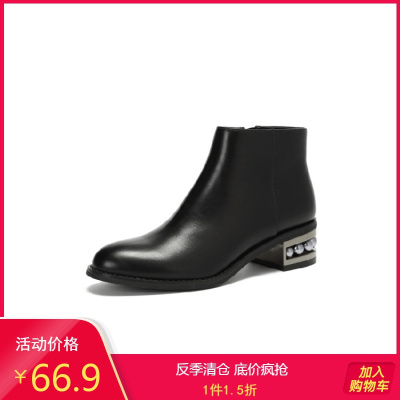 冬個性時裝靴 鞋跟精美裝飾簡約圓頭女靴1017605175