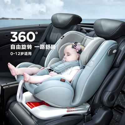 CHE AI REN 兒童汽車安全座椅寶寶嬰兒0-4-12歲可旋轉式通用雙向安裝可坐可躺 硬接口款 海沫綠