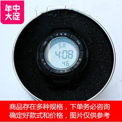 正品 天福牌手腕式0603B黑色专用计时球表 秒表 时钟 手表 定制