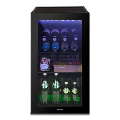 東寶(dobon)JC-92B 92升 時尚立式冰柜 家用辦公商務小冰箱 冷藏展示柜 陳列柜 酒柜 飲料柜 茶葉柜