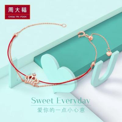 周大福(CHOW TAI FOOK)小心意系列紅繩款-寵你18K金鉆石手鏈U162806
