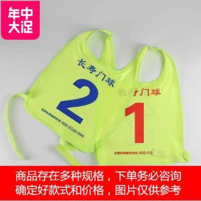 公司授权直销店 球号码布背心 号码服装 球棒球杆 定制