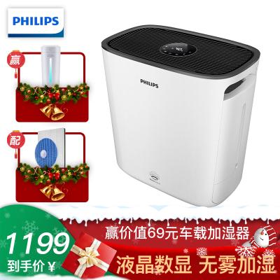 飞利浦(Philips)空气加湿器 净化器家用静音办公室卧室智能加湿净化一体机 云白色HU5930/00 净化型