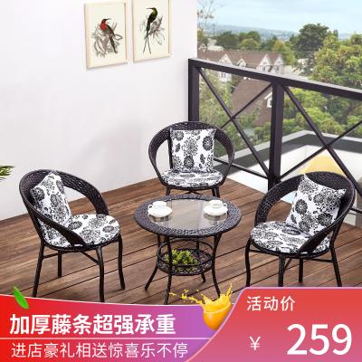 阳台桌椅藤椅三件套组合小茶几简约靠背椅子休闲户外室外庭院腾椅庄子然简约现代客厅椅子藤椅