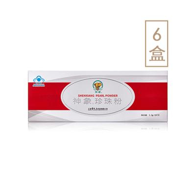 神象 珍珠粉(6盒裝)