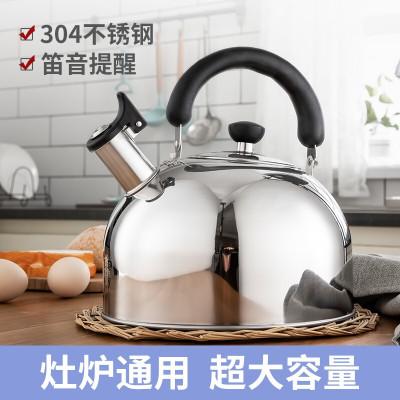 美厨(maxcook)烧水壶 304不锈钢热水壶 鸣音5L大容量热水壶 燃气炉电磁炉通用 乐厨系列 MC005YJ