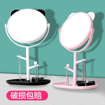 佳家達(JIAJIADA) 臺式化妝鏡大鏡面梳妝鏡便攜折疊桌面公主鏡長方形鏡子簡約時尚鏡