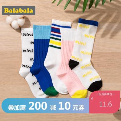 巴拉巴拉嬰兒襪子棉新生嬰夏季薄款小童寶寶棉襪地板襪透氣中筒襪