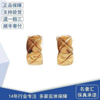 【正品二手95新】香奈兒(CHANEL)COCO CRUSH系列耳環 18K黃金菱形耳釘 J11754 含盒