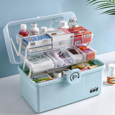 醫藥箱家用多層大容量便攜應急常備藥小藥箱家庭裝藥品收納盒弧威