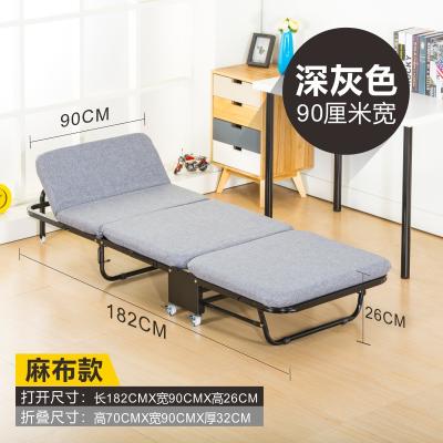 三折麻布折疊床單人簡易海綿木板加寬家用陪護午睡辦公室午休床定制 麻布款90厘米寬深灰色