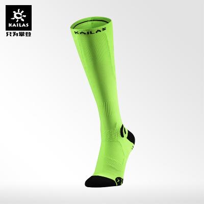 凱樂石戶外運動襪 男女款透氣耐磨跑山高幫襪