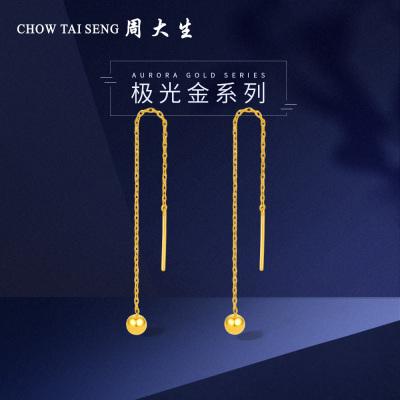 周大生黃金耳飾足金極光金系列金珠新款正品耳線耳飾耳墜