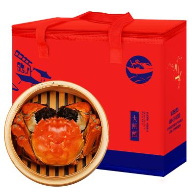 【現 貨】秋湖蟹韻968型 公蟹3.5兩 母蟹2.5兩 3對6只裝 大閘蟹禮盒 活蟹禮盒 生鮮禮盒