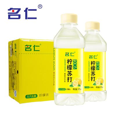 名仁苏打水柠檬苏打水饮料375ml*24瓶 无汽低糖柠檬味矿泉纯净水饮料