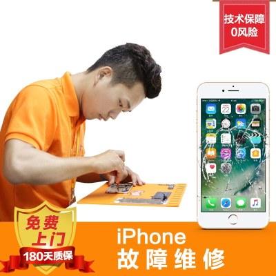 【闪修侠】iPhoneX内屏异常苹果X内外触摸坏内屏显示异常液晶屏坏苹果手机上门维修换屏