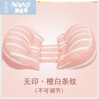 孕媽睡覺神器孕婦睡眠輔助墊孕期整頭枕頭抱枕側睡枕兩用趴睡墊潮 宮哈哈