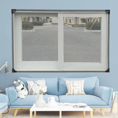 閃電客磁性防蚊紗窗自粘磁鐵紗網窗戶沙窗隱形紗窗網簾家用自裝窗紗網 經典灰紗+深灰框 70x130cm